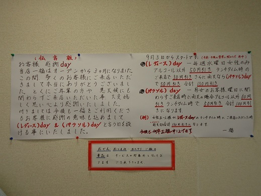 2013_10_20_04.JPG