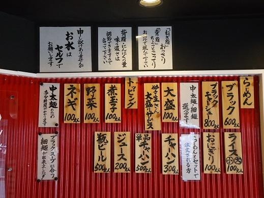 2013_11_03_02.JPG