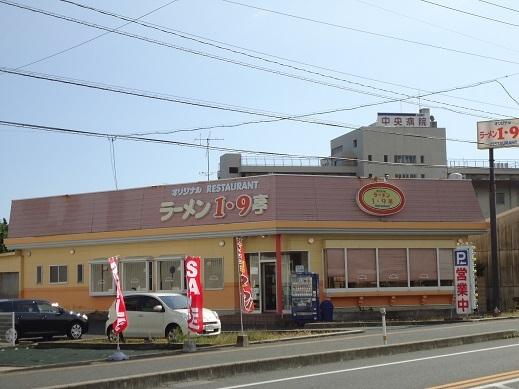 2013_11_04_01.JPG