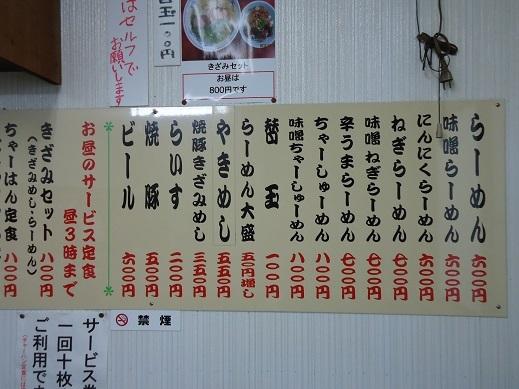2013_11_29_02.JPG