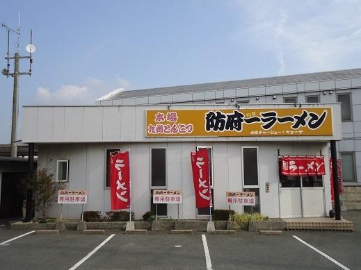 2013_11_30_01.JPG