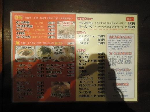 2013_12_19_02.JPG