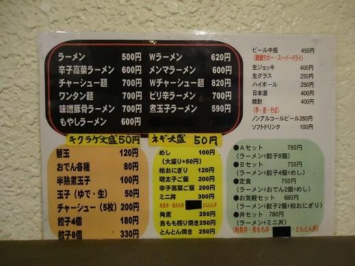 2013_12_25_02.JPG