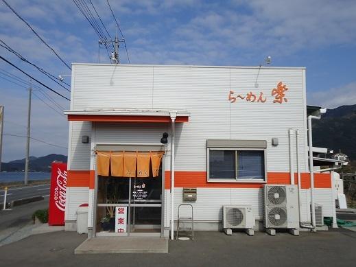 2014_01_05_01.JPG