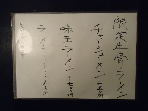 2014_02_05_02.JPG