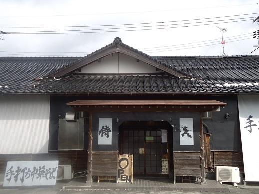 2014_02_11_01.JPG