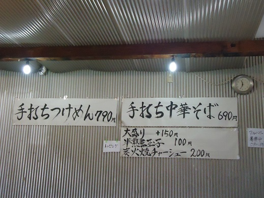2014_02_11_02.JPG