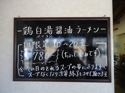 2014_02_22_03.JPG