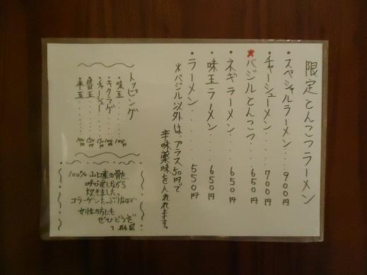 2014_02_24_03.JPG