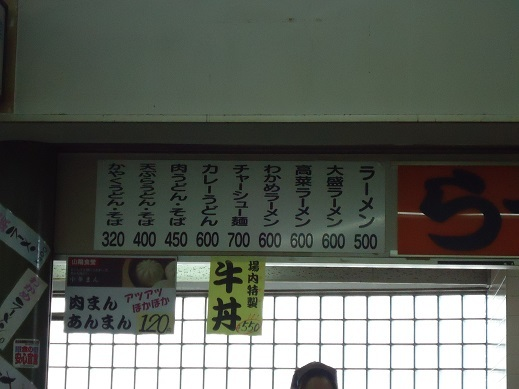 2014_04_04_02.JPG