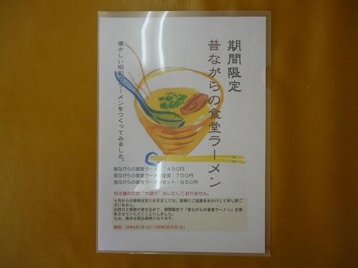 2014_04_16_03.JPG