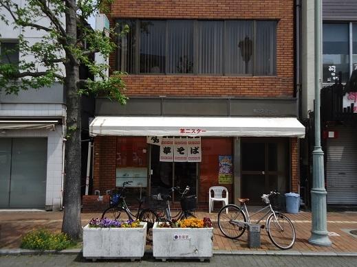 2014_04_28_01.JPG