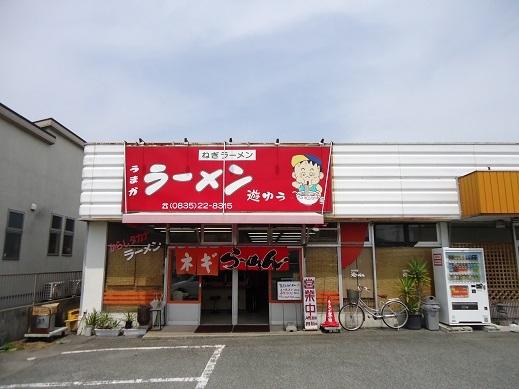 2014_04_30_01.JPG