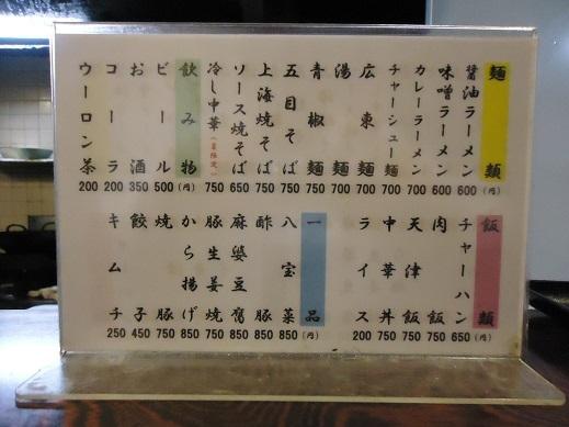 2014_06_20_02.JPG