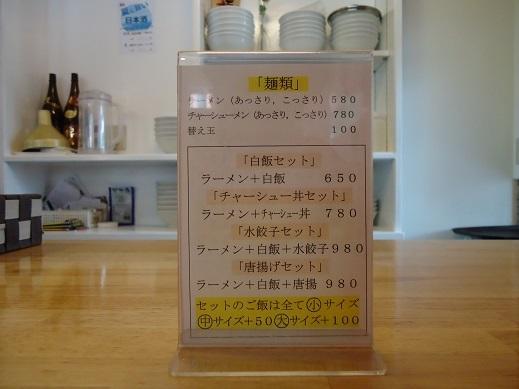 2014_06_21_02.JPG