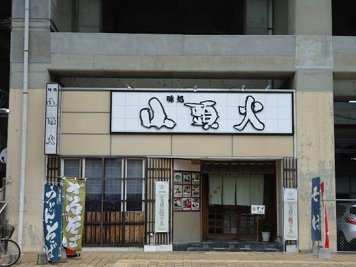 2014_06_29_01.JPG