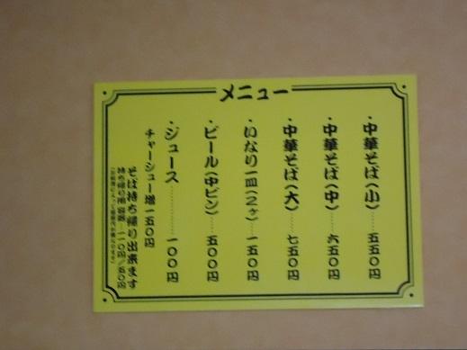 2014_07_16_02.JPG