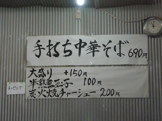 2014_07_21_02.JPG