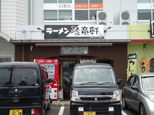 2014_07_24_01.JPG