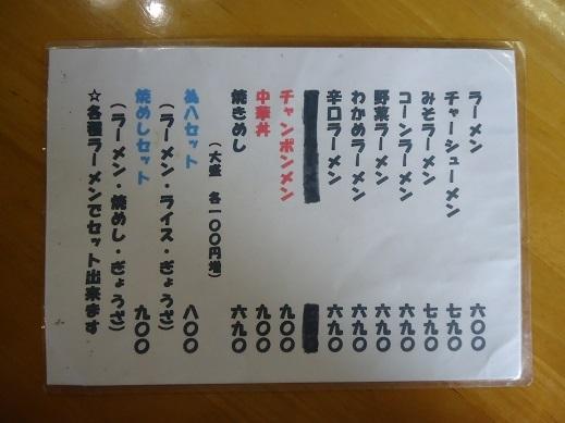 2014_08_31_02.JPG