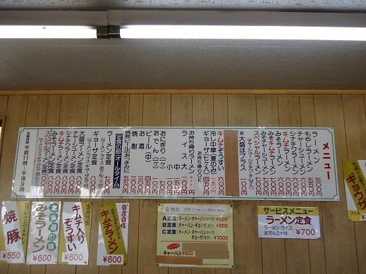2014_09_02_02.JPG