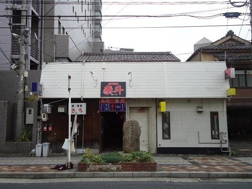 2014_10_12_01.JPG