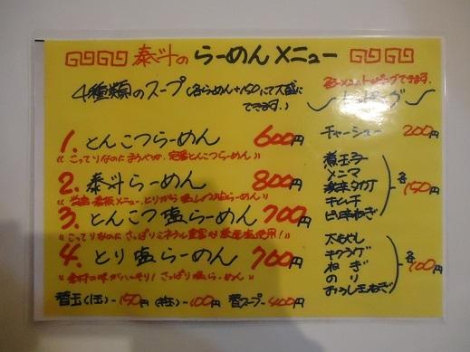 2014_10_12_03.JPG