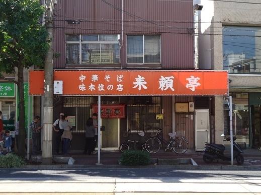 2014_10_21_01.JPG