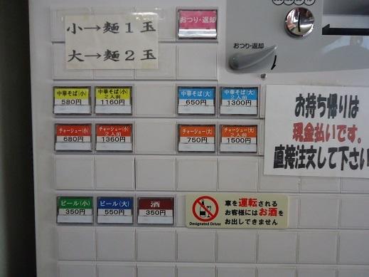 2014_10_21_02.JPG