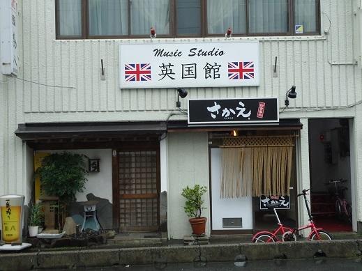 2014_10_25_01.JPG