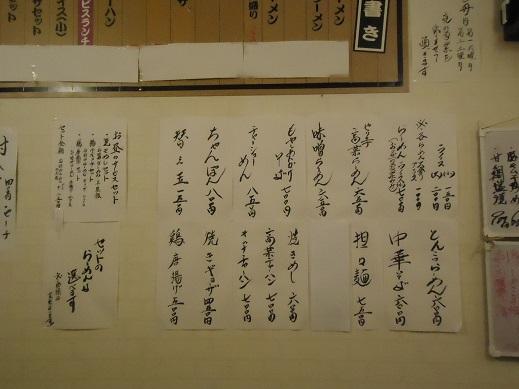 2014_10_25_02.JPG