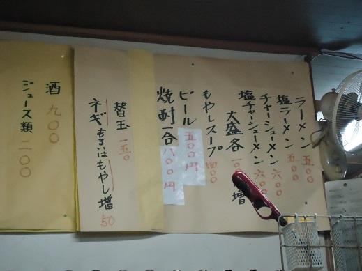 2014_10_31_02.JPG