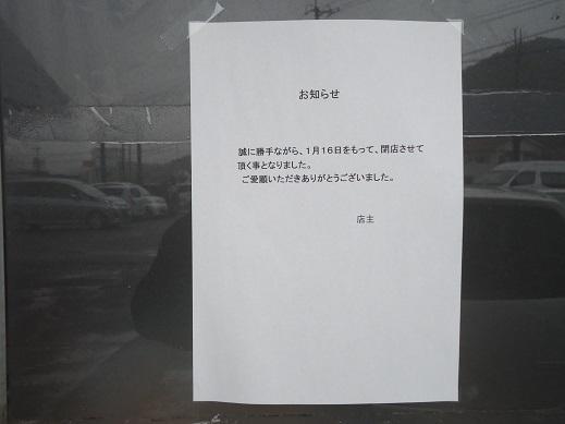 2015_02_05_05.JPG