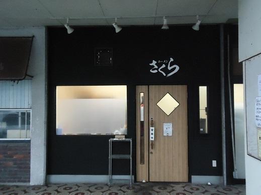2015_02_06_01.JPG