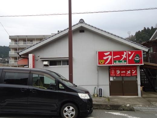 2015_02_10_01.JPG