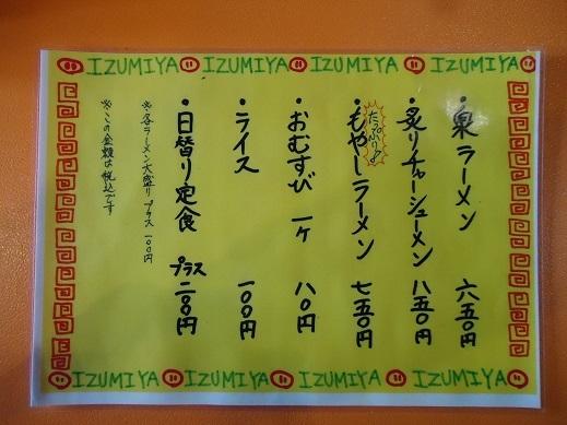 2015_02_27_02.JPG