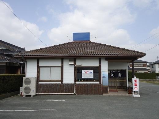 2015_03_11_01.JPG