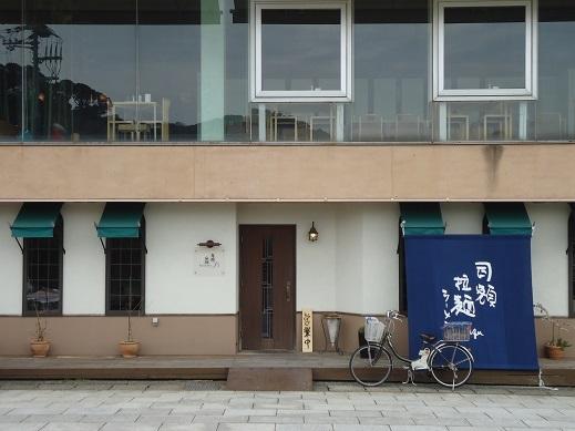 2015_03_22_01.JPG
