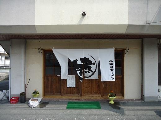 2015_03_23_01.JPG