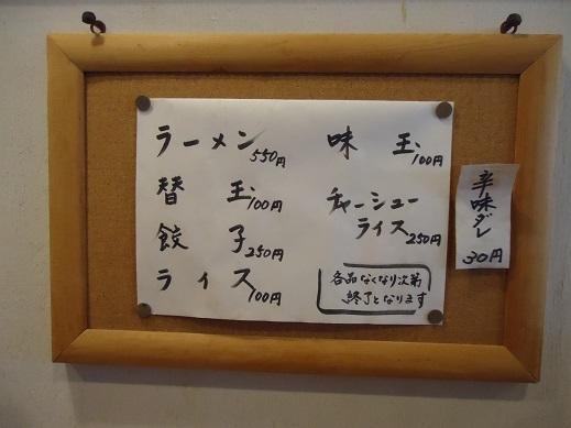 2015_04_18_02.JPG