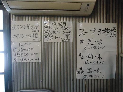 2015_04_28_02.JPG