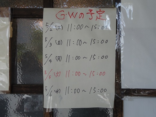 2015_04_28_04.JPG