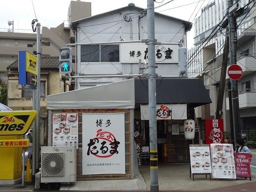 2015_05_09_01.JPG