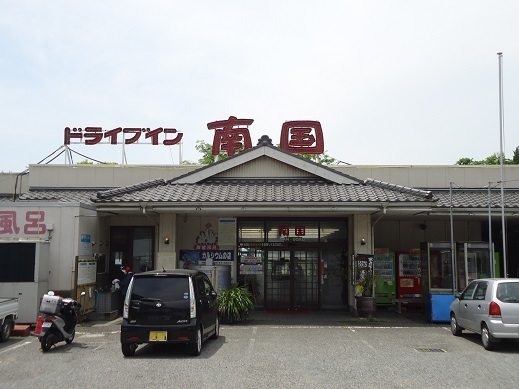 2015_05_17_01.JPG