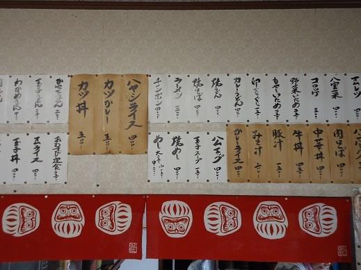2015_05_24_02.JPG