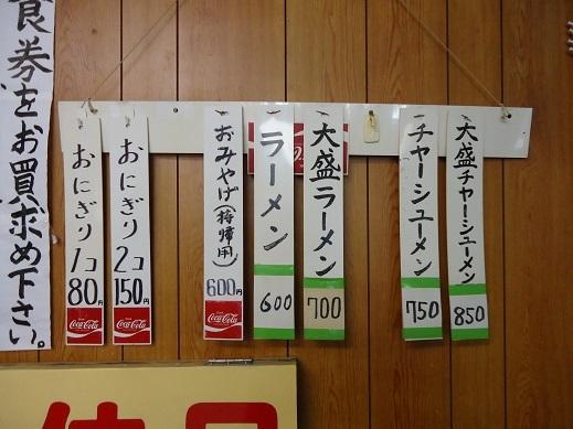 2015_05_31_02.JPG