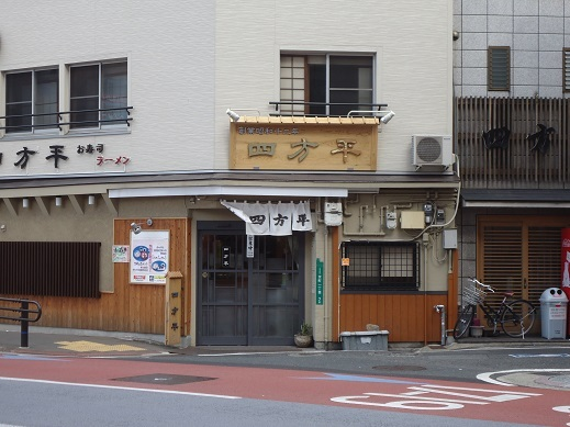 2015_09_13_01.JPG