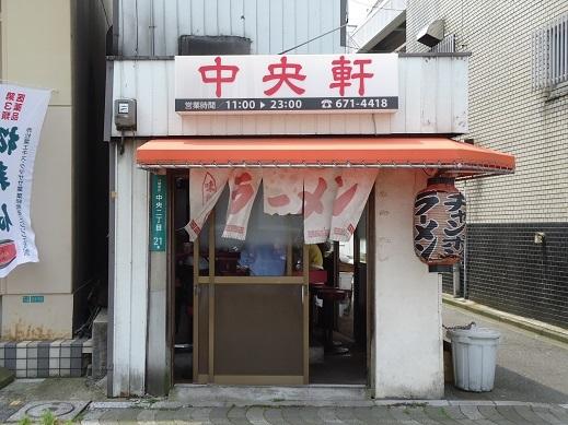 2015_09_19_01.JPG