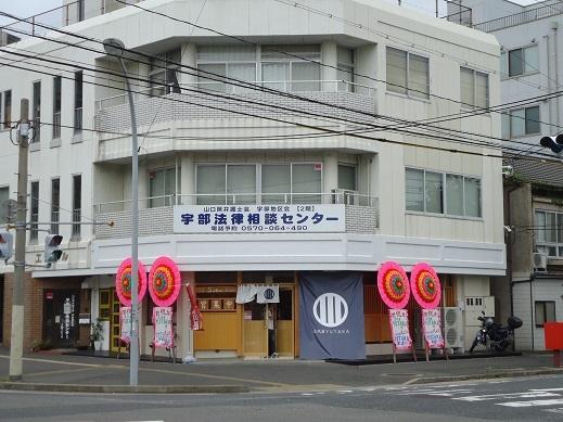 2015_09_24_01.JPG