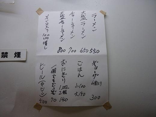2015_11_22_02.JPG